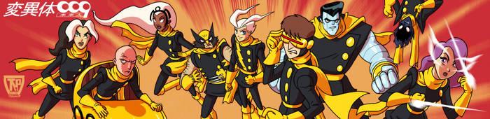 Mutant 009 by tnperkins