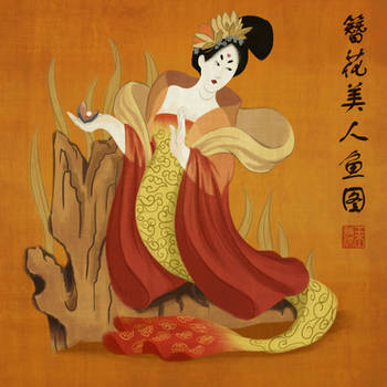 Chinese Mermaid by DominicDrawsArt