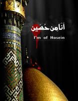 Ana men Hossein dvd cover FS by islamicwallpers