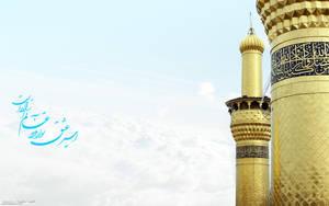 karbala by islamicwallpers
