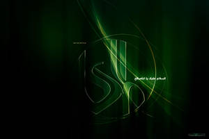 ya mahdi green bg by islamicwallpers