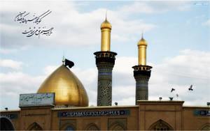 Hazrat Abalfazl shrine Karbala by islamicwallpers