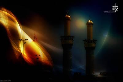 Abalfazl vista abstract wallpe by islamicwallpers