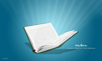 holy quran graphic design by islamicwallpers