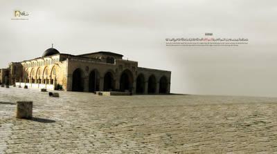 Masjid Al Aqsa by islamicwallpers