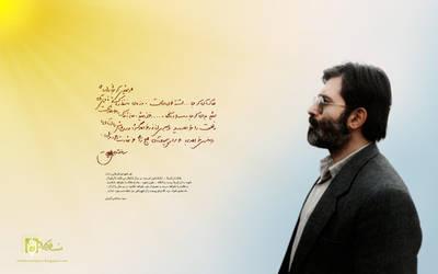 shahid Avini by islamicwallpers