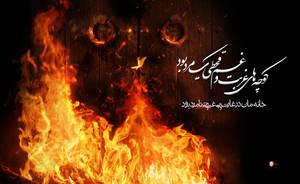 fatemiyyeh banner by islamicwallpers
