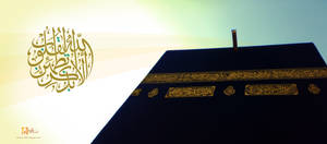 Ka'aba - Mecca by islamicwallpers