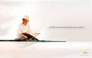 reading Quran al Karim by islamicwallpers
