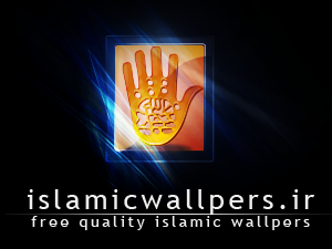 islamicwallpers.ir by islamicwallpers
