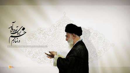 imam Khaminei by islamicwallpers