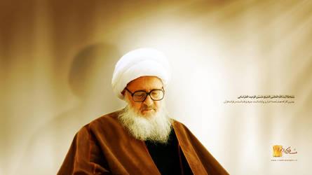 wahid khorasani by islamicwallpers