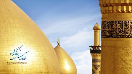 haramain al sharifain by islamicwallpers