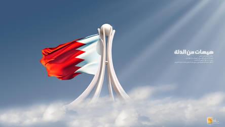 bahrain by islamicwallpers