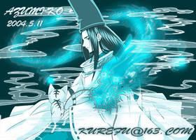 1000 YEARS AGO ASAKURA HAO by AZUMI-KO
