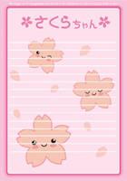 Sakura-chan Stationary by CuteGio