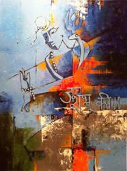 Shiva by vishalmisra