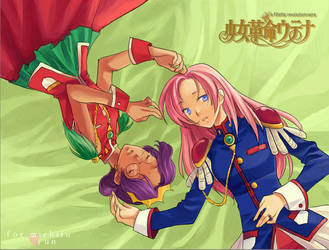 UtenaxAnthy for Michiru by junsui
