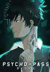 Psycho-Pass Kougami Shinya by guswindo