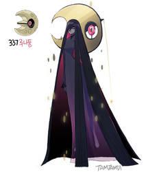 337.Lunatone by tamtamdi