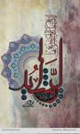 Ar Rashid by AsfourElneel