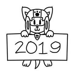 Happy New Year! by TomodachiSmash