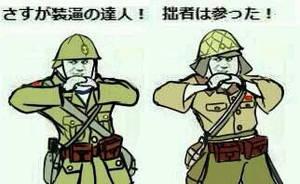 RWBY [WW2 Nations] Japan - Blake by ThyBlake on DeviantArt