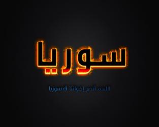 syria by alasd3