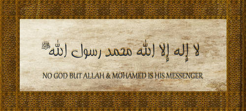 NO GOD BUT ALLAH , MOHAMED IS HIS MESSENGER by alasd3
