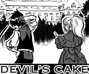 DEVIL'S CAKE PREVIEW chp19 pg21 by angichan