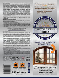 label -pistol flow by ivo2hristov