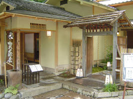 Japanese Tea House by NocturnalHouse