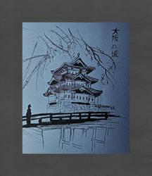 Castle in Osaka. by Nadeshiko-Haruchene