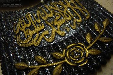 Beautiful Religion by ArsalanKhanArtist
