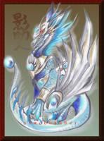 Tea Blue Dragon TeaOfMilniumDr by ShadowSaber