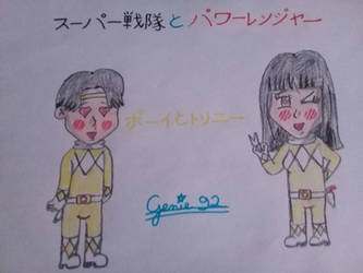 Super Sentai and Power Rangers - Boi and Trini by Genie92