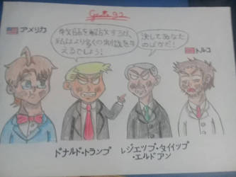 Hetalia - Trump vs Erdogan by Genie92