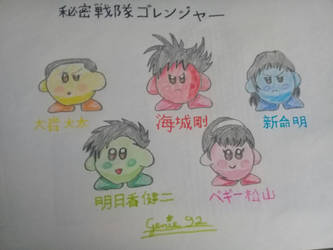 Super Sentai + Kirby crossover - Gorenger by Genie92