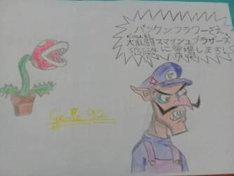 Piranha Plant in Super Smash Bros. by Genie92