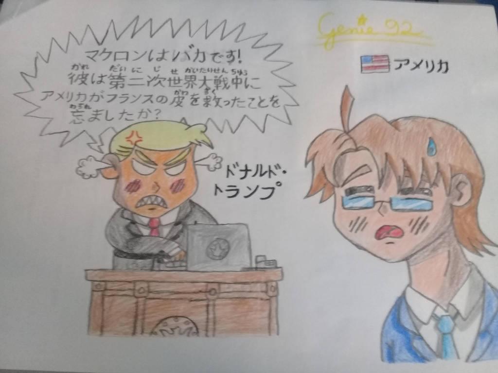Hetalia - Trump's tweet attacks (Part 2) by Genie92