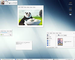 panda by wk0718