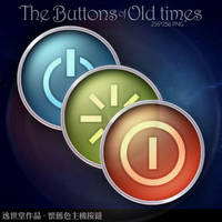 The Buttons of Old Times by earst