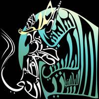 Celestia in Arabic by AaronMk