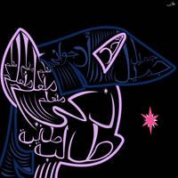 Twilight Sparkle in Arabic by AaronMk