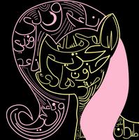Fluttershy in Arabic by AaronMk