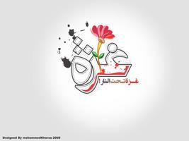 Gaza... by mohamdKharsa