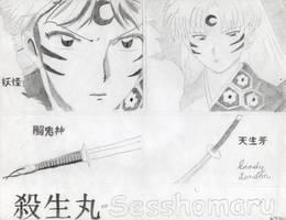 Sides of Sesshomaru by Dragonfly224