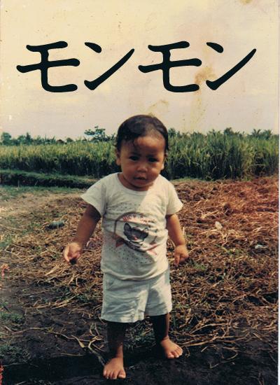 monkun16's Profile Picture