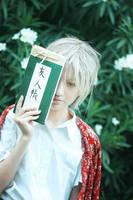 Natsume Yuujinchou 4 by bai917