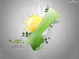 YA GAZA by juba-paldf